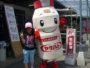 <center>さくらセール<br>Sakura Sale</center>
