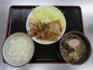<center>焼肉定食<br>Grilled Meat Set Meal</center>